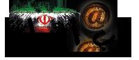وب @ ایران